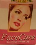 Маска Face Care Vyas 25 гр